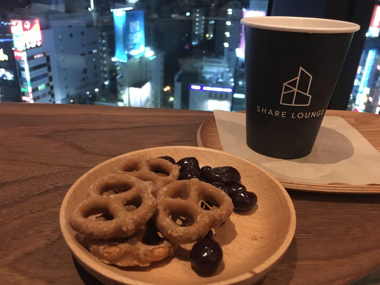 渋谷TSUTAYA シェアラウンジコーヒーとナッツ